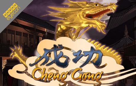 Cheng Gong slot machine