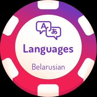 belarusian casinos online