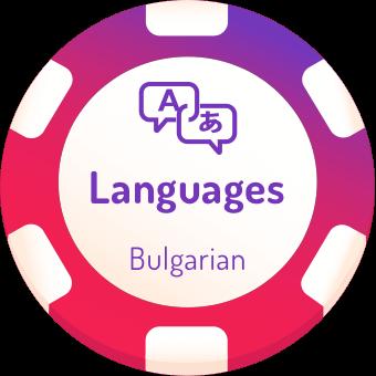 bulgarian-languages-casinos-logo