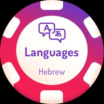 hebrew-languages-casinos-logo