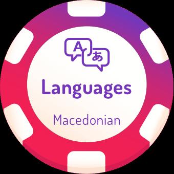 macedonian casinos online