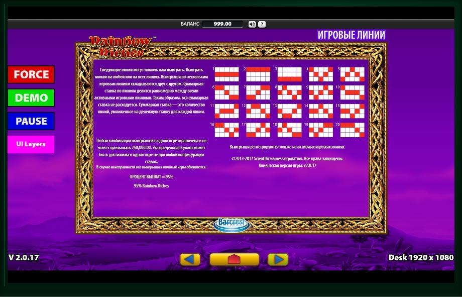 Demo Slots Rainbow Riches