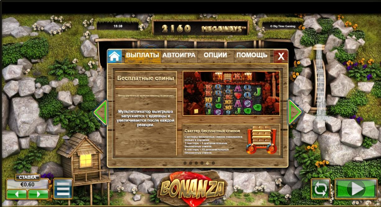 Free casino games win real money