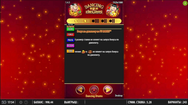 Dancing Drums Slot Machine ᗎ Play Online In Sg Gaming Casinos