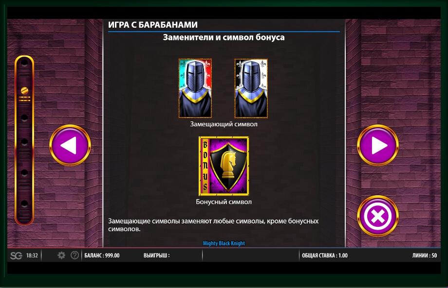 Black Knight Slot Machine Online