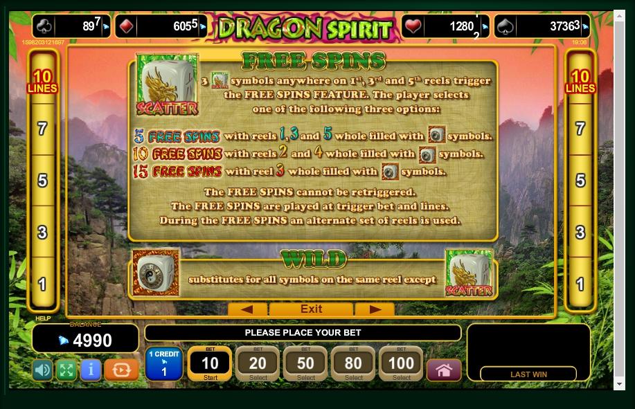 dragon spirit slot machine detail image 3