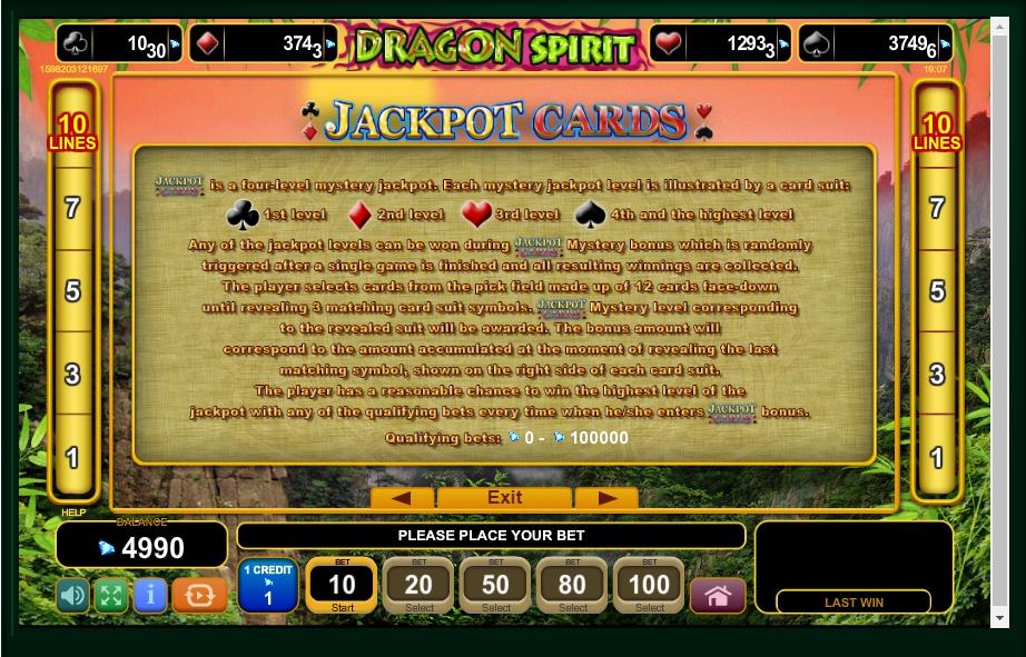 dragon spirit slot machine detail image 1