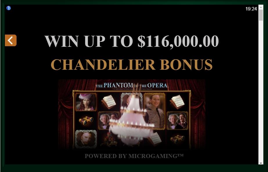 the phantom of the opera slot machine detail image 0