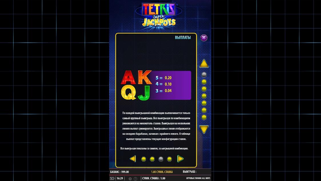 Tetris Super Jackpots Slot Machine