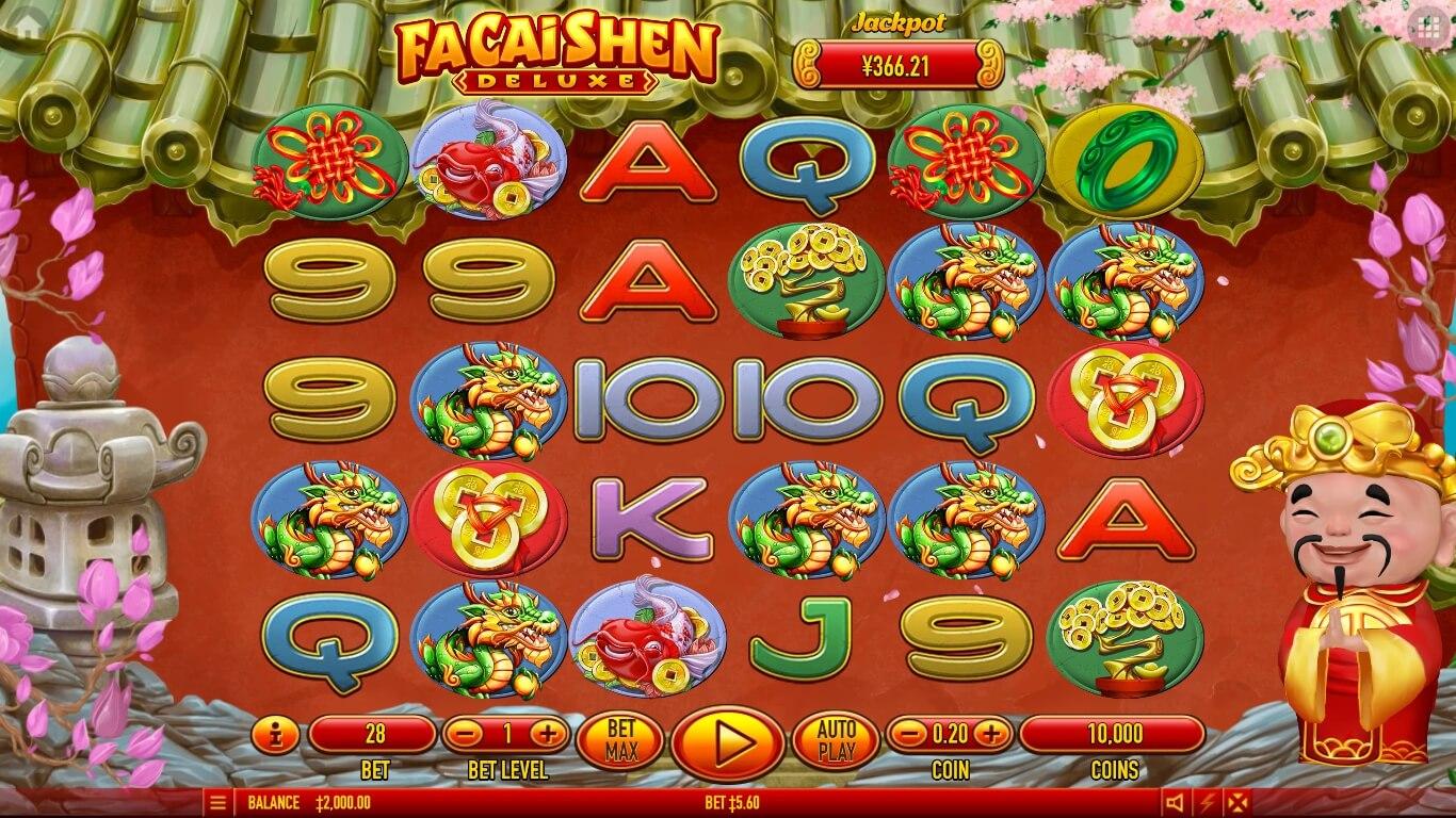 Fa Cai Shen Deluxe slot machine screenshot