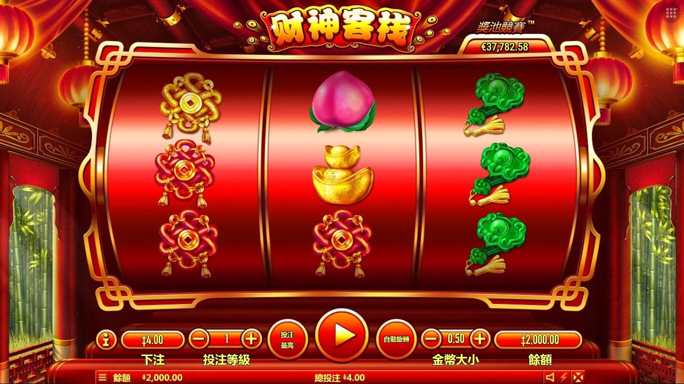 Wealth Inn slot machine screenshot
