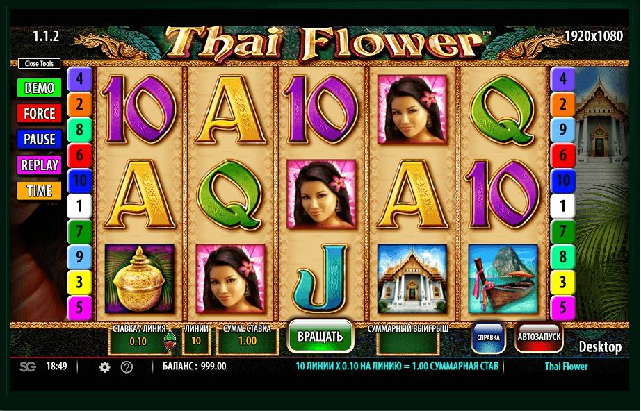 Thai Flower slot machine screenshot