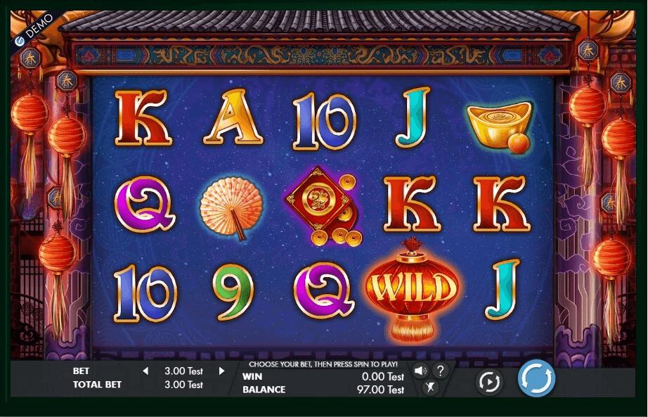 Lion dance festival slot machine screenshot