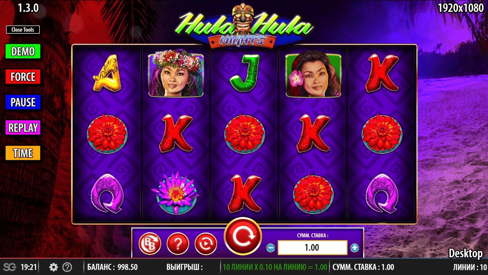 Hula Hula Nights slot machine screenshot