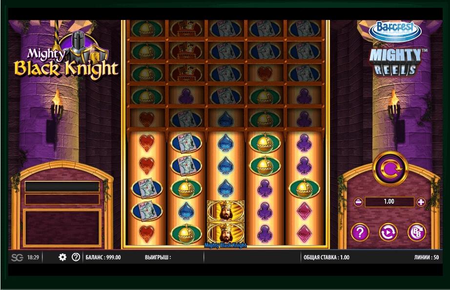 Mighty Black Knight slot machine screenshot