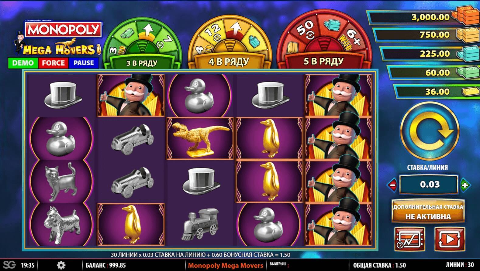 Monopoly Mega Movers slot machine screenshot