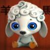 lamb - 4 seasons