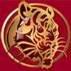Фигура тигра - 50 dragons
