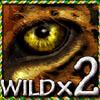 wild symbol - african magic