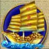 ship - ancient gong