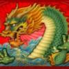 the dragon - emperor of the sea