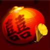 chinese flashlight - gung pow