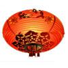 chinese flashlight - happy new year