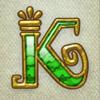 card king - machu picchu