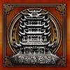 monastery - shaolin spin